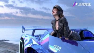王牌竞速传说车强度测评