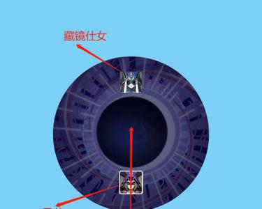 原神2.0深渊12层藏镜仕女分析