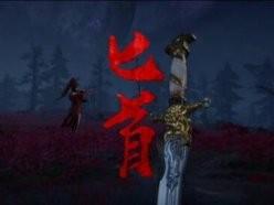 永劫无间8月12日赛季更新改动 新皮肤新武器全信息公开