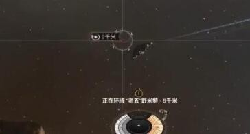 EVE手游高级船获得方法