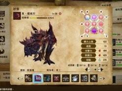 怪物猎人物语2烬灭刃斩龙基因怎么搭配 灭刃斩龙基因搭配推荐