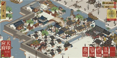江南百景图布局方法一览