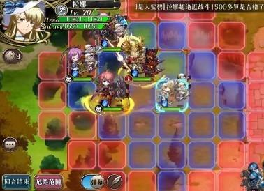 梦幻模拟战封印战域第二战域打法攻略