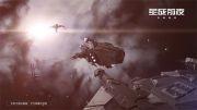 EVE星战前夜矿船想保命怎么配装 矿船想保命配装介绍