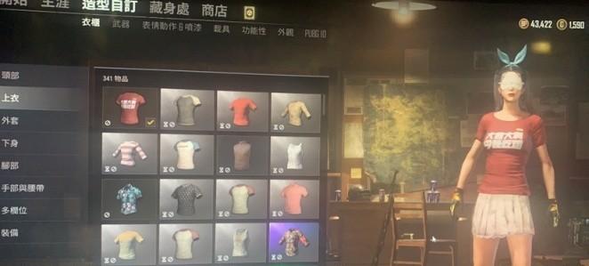 绝地求生大吉大利红色T恤获得方法讲解