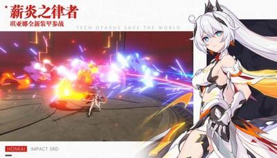 崩坏35.0版本女武神排名一览