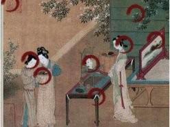 古镜记两幅画找不同攻略 找茬8处不同点位置