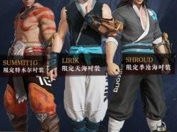永劫无间asura版是什么意思 asura版售价一览