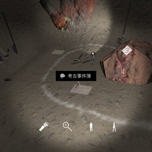 孙美琪疑案朱孝坤考古事件簿1线索攻略