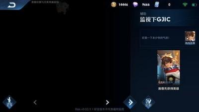 王者荣耀新英雄毛克利职业介绍