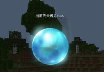 我的世界魂师生存撼地锤和碧蓝草皇代码指令详解