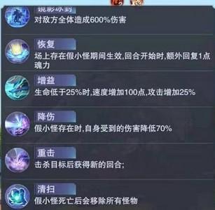 斗罗大陆魂师对决甲盾地狱落日玩法搭配详解