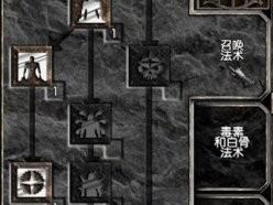 暗黑破坏神2重制版纯骨系死灵怎么加点 纯骨系死灵加点推荐