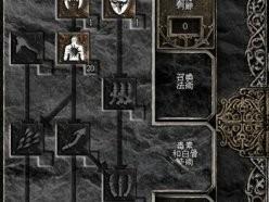 暗黑破坏神2重制版召唤流怎么加点 法师召唤流加点推荐