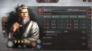 三国志战略版华佗阵容怎么搭配 华佗阵容搭配攻略
