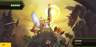 坎公骑冠剑未来公主武器技能攻略