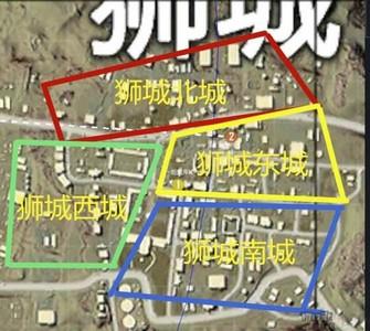 和平精英沙漠狮城路线推荐