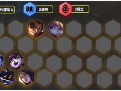 金铲铲之战s5.5英雄之黎明阵容推荐 s5.5最强阵容推荐