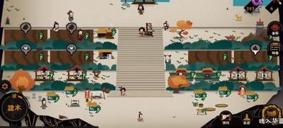 《无悔华夏》游戏中祭祀怎么触发    其中的技能卡都有哪些效果