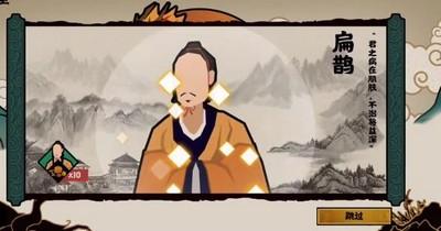 《无悔华夏》涿鹿之战怎么玩    涿鹿之战攻略玩法分享