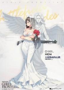 少女前线M1014天使像前的心跳介绍