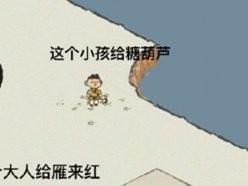 江南百景图阿苗怎样才能赢得斗草 阿苗斗草获胜任务答案