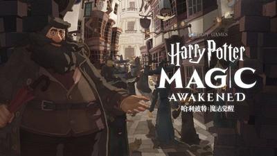 哈利波特魔法觉醒预下载地址在哪 哈利波特魔法觉醒预下载官方地址分享