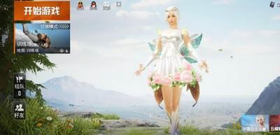 和平精英蝶舞迷情套装多少钱能抽到