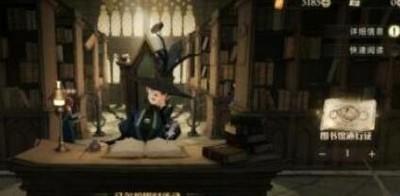哈利波特魔法觉醒不幸成真成就完成方法