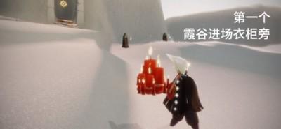 光遇9.13大蜡烛分布在哪 光遇9.13大蜡烛分布位置汇总