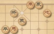 天天象棋残局第145关怎么过