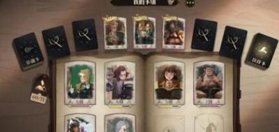 哈利波特魔法觉醒紫色禁林顽皮守护者卡组怎么搭 紫色禁林顽皮守护者卡组最佳搭配一览