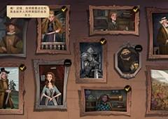 哈利波特魔法觉醒2-5幕后真凶肖像怎么摆 学年任务33正确顺序一览