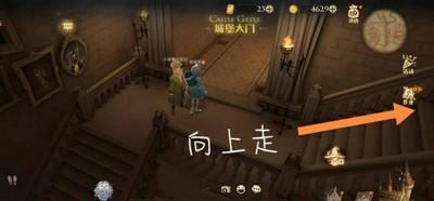 哈利波特魔法觉醒移动的楼梯在哪 哈利波特魔法觉醒会移动的楼梯位置说明