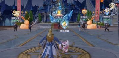 斗罗大陆魂师对决决战杀戮之王活动玩法详解