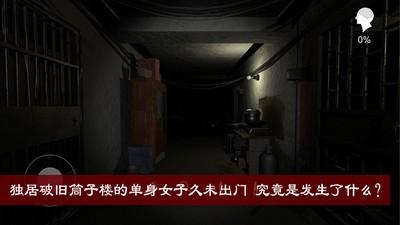 孙美琪疑案周静一把钥匙3位置