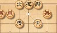 天天象棋残局第128关怎么过