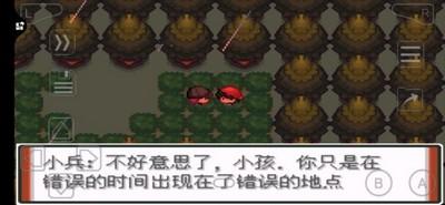 口袋妖怪特别篇赤15.4图文攻略 多周目+支线任务