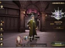 哈利波特魔法觉醒克三书流组合 海格雕像流卡组推荐