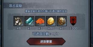 诸神皇冠10.14维护最新兑活码内容一览