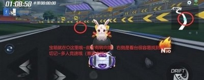跑跑卡丁车在环形赛道观赏台附近搜寻宝藏怎么做